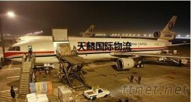 大陆到台湾海运空运