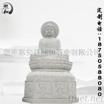2米高惠安仿明清老石雕佛像