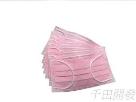 抛弃式口罩 平面粉色