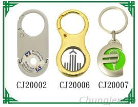 錢幣扣鑰匙圈 (CJ-20002)