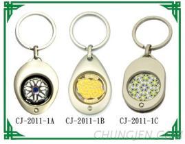 錢幣扣鑰匙圈 (CJ-2011-1A)