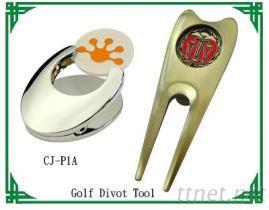 MEMO夾,高爾夫球叉 (多功能錢幣扣)