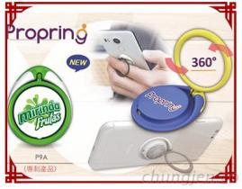 手機指環扣 (CJ-P9A)