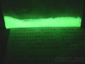 夜光粉 TRD高蓄能發光粉/夜光粉/蓄光粉