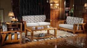 實木休閒沙發