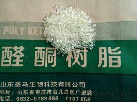 高品质聚醛树脂