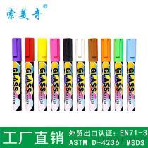 LED廣告板新款專業熒光筆 安全環保水性繪畫塗鴉水彩筆