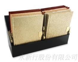 金蔥日記本