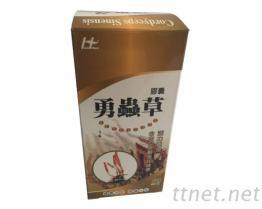 健康食品盒 (3)