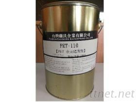 PET表面處理劑及油墨