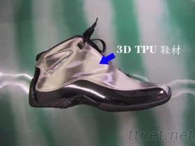 3D TPU 光柵片