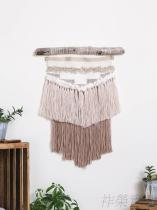 編織掛毯 手工羊毛壁掛 手工繩編掛毯 棉繩打結編織掛簾 波西米亞全棉牆掛