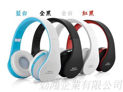 高音质蓝芽耳机 可摺叠 客制化LOGO
