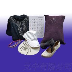 衣服,帽子,鞋子燙鑽