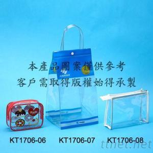 高週波製品 KT1706-06~08