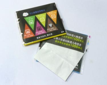 胶膜式广告面纸(大宽包广告面纸)