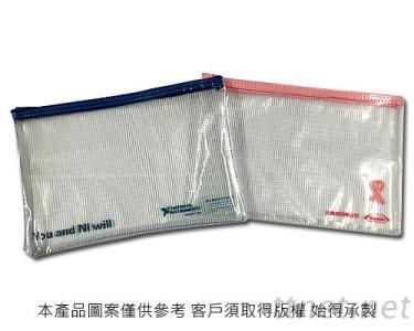 網狀針車拉鍊袋