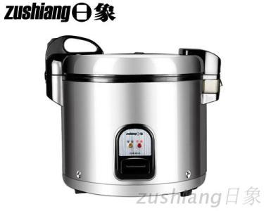 日象立體保溫電子鍋 35人份 6.3L 70碗飯
