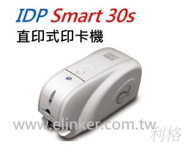 IDP Smart 30S 印卡机