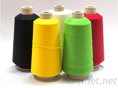 伸縮尼龍打絞色紗及拷車縫線