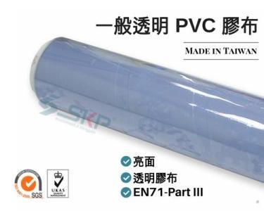 透明PVC塑膠布