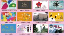 個性化悠遊卡-彩繪印刷