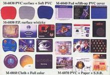超薄鼠标器垫(光学鼠标器可用)