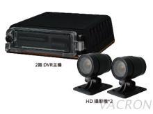 2路 H.264 HD  機車用監控系統
