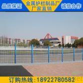 工地圍欄/防護網