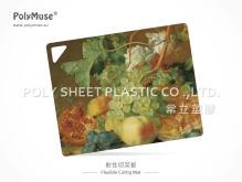 软性塑胶切菜板, 可弯曲, PP, 砧板 , 桌垫, 餐垫, 切菜板, 抗菌, 料理板, 保护垫--台湾制造--高品质