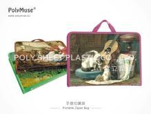 手提袋, 拉鍊包, 收納包, 廣告贈品購物袋, 禮品袋, 包裝袋, 環保袋, 手提袋, 廣告贈品, 購物袋, PP, PP板, PP袋, PVC--台灣製造--高品質