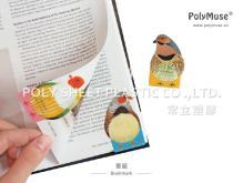 書籤, 角落書籤, 造型書籤, PP, 禮品, 贈品--台灣製造--高品質