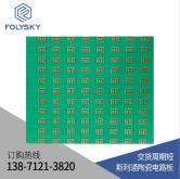 氧化铝陶瓷电路板