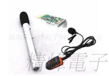 JF-304A一拖二領夾筆式小接收無線教學麥克風