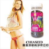 Chia seeds奇亚籽
