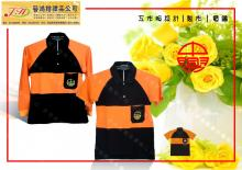 客製化團體服