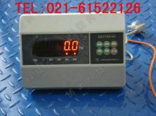 電子地磅秤