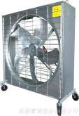 送風機 - 箱型 + 移動輪
