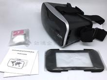 VR移動3D劇院抗藍光眼鏡