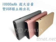 10000mAh超大容量鋁合金行動電源 客製化LOGO