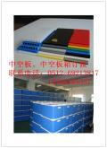 蘇州鈣塑板/蘇州鈣塑週轉箱