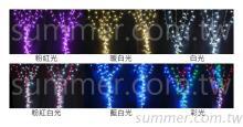 LED 窗簾燈