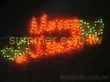 LED圣诞快乐