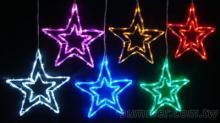 雙層六彩星