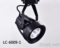 LED 軌道燈 LC-6009-1