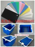 重慶鈣塑板 重慶鈣塑箱