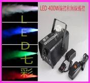 LED 烟雾机 舞台灯光 附遥控器+线控器 400W送烟雾油