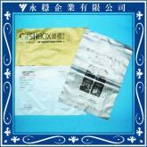 LD/HD文件信封袋