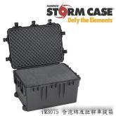 如同戰車般堅固防護的安全氣密防水提箱: Pelican Storm Case