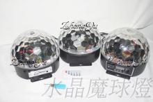 舞台燈, 水晶魔球燈